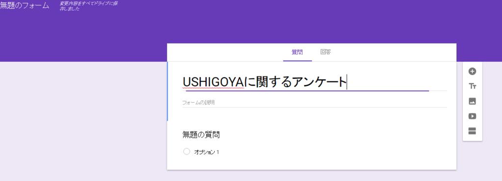 f:id:ushigoya:20161104003810p:plain