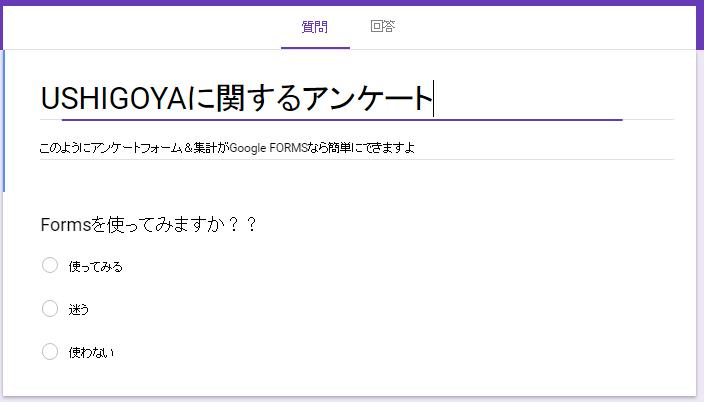 f:id:ushigoya:20161104004547p:plain