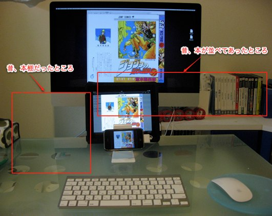 f:id:ushigyu:20100727032551j:image,w500