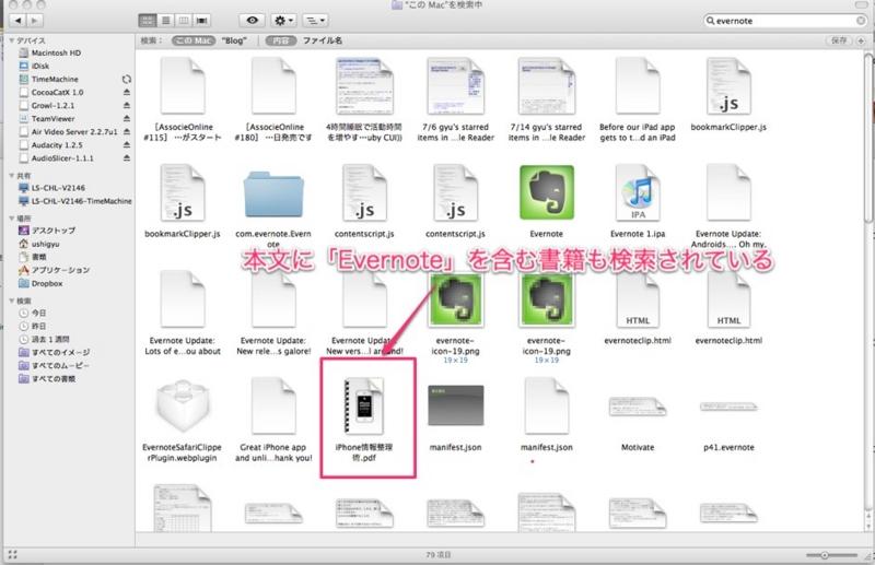 f:id:ushigyu:20100729030026j:image,w600