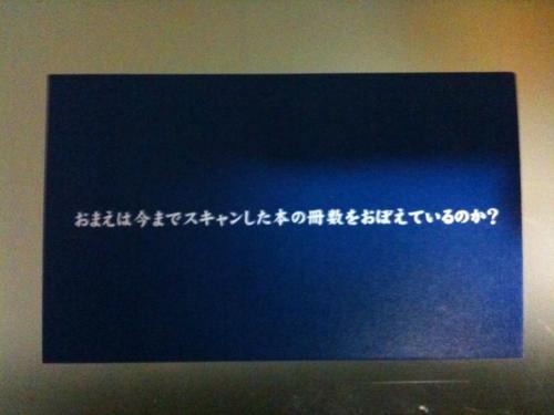 f:id:ushigyu:20101107180044j:image