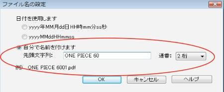 f:id:ushigyu:20101208022714j:image