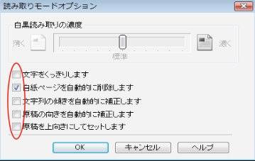 f:id:ushigyu:20101208022718j:image