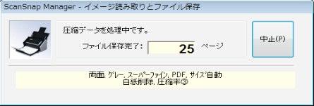 f:id:ushigyu:20101208022721j:image
