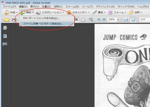 f:id:ushigyu:20101208022724j:image