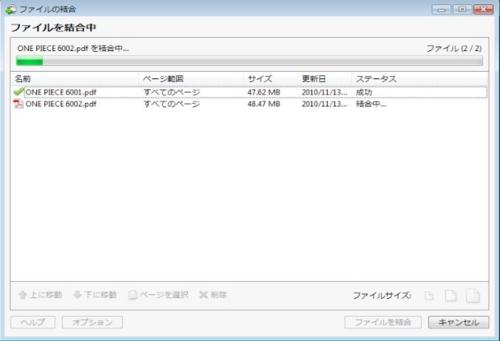 f:id:ushigyu:20101208022726j:image