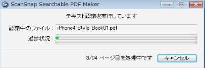 f:id:ushigyu:20101208022729j:image