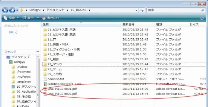 f:id:ushigyu:20101208030715j:image