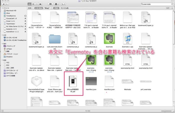 f:id:ushigyu:20101208030719j:image