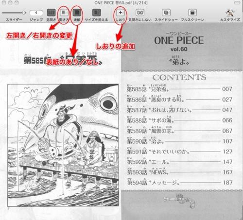 f:id:ushigyu:20101231174742j:image