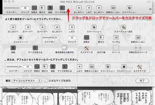 f:id:ushigyu:20101231174915j:image