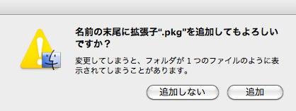 f:id:ushigyu:20101231175154j:image