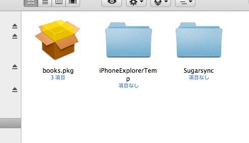 f:id:ushigyu:20101231175253j:image