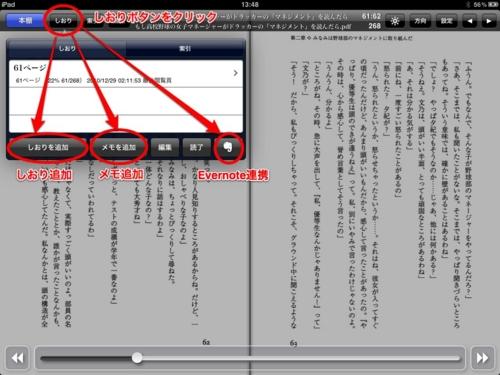 f:id:ushigyu:20101231181919j:image