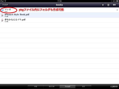 f:id:ushigyu:20101231182048j:image