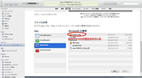 f:id:ushigyu:20101231182136j:image