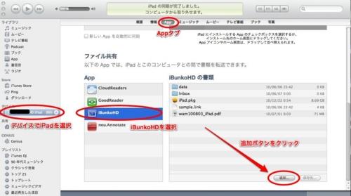 f:id:ushigyu:20101231183250j:image