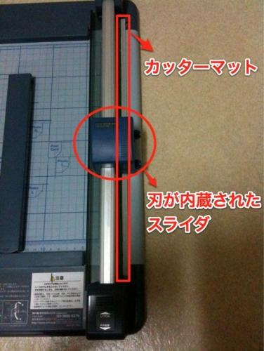 f:id:ushigyu:20110109034535j:image