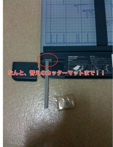 f:id:ushigyu:20110109034912j:image