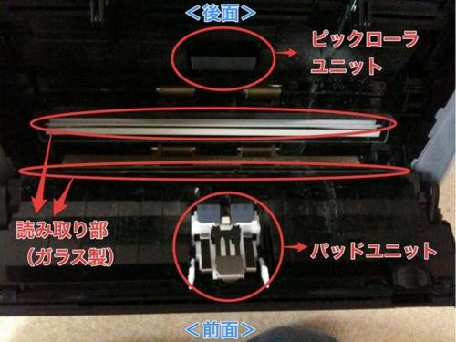 f:id:ushigyu:20110109034913j:image