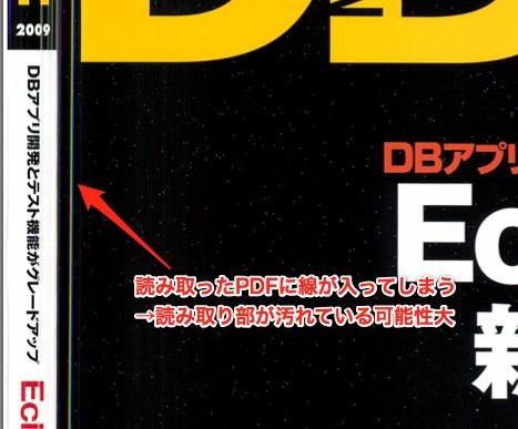 f:id:ushigyu:20110109034914j:image