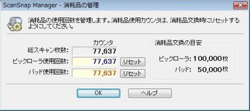 f:id:ushigyu:20110109050245j:image