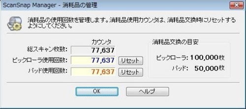 20110109050245