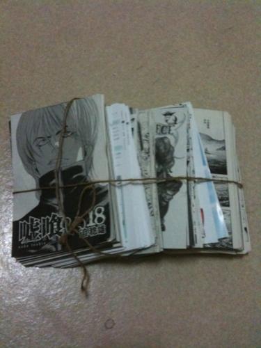 f:id:ushigyu:20110109165619j:image