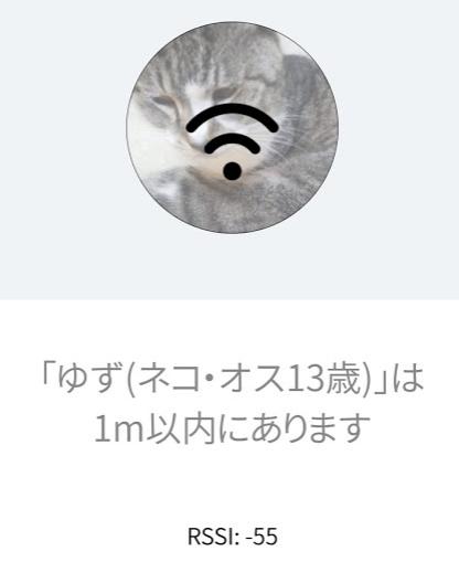 f:id:ushihk:20190312134454p:plain