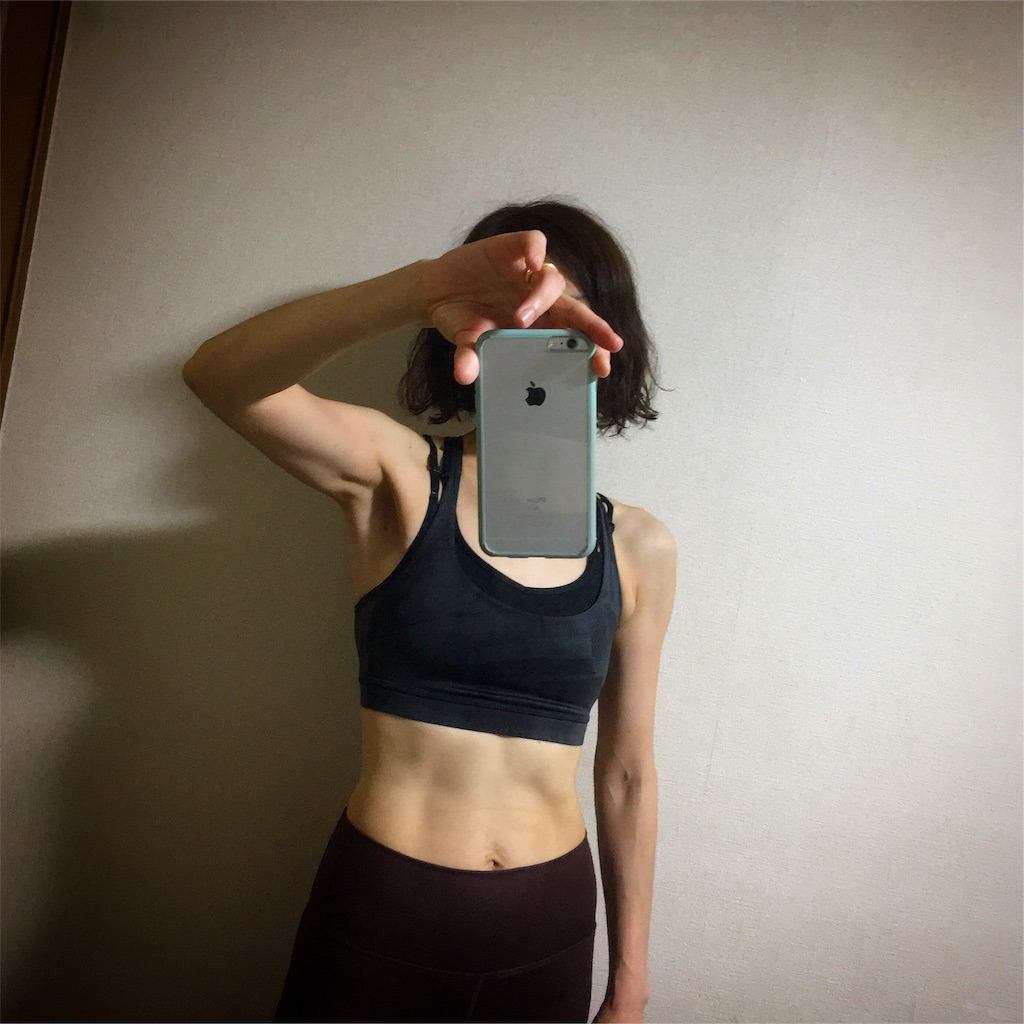 f:id:ushiko_imasarado:20190506230658j:image