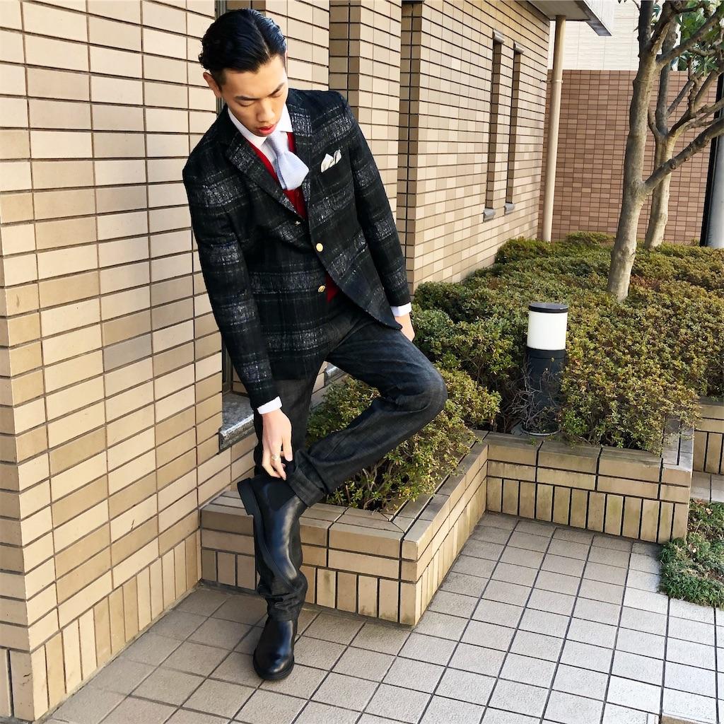 f:id:ushiko_imasarado:20200113202214j:image