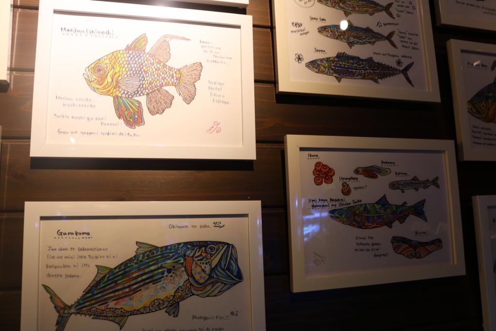 竹島水族館の写真