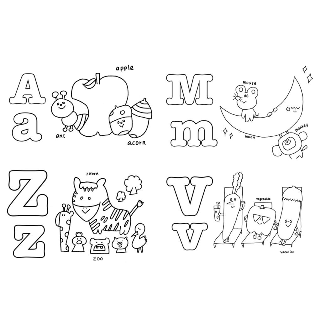 アルファベット塗り絵 サンプル画像