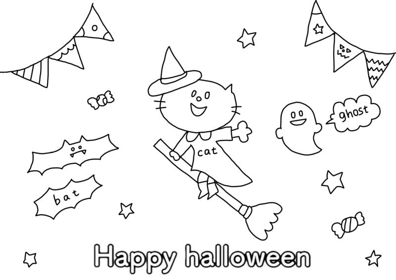 Happy halloween塗り絵画像