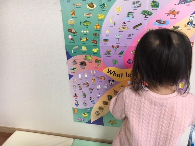1歳のおうち英語記録