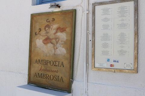 アンブロシアで絶景ディナー