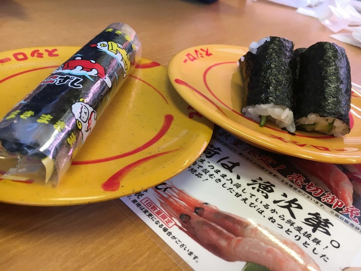 1歳とスシローで回転寿司デビュー♪