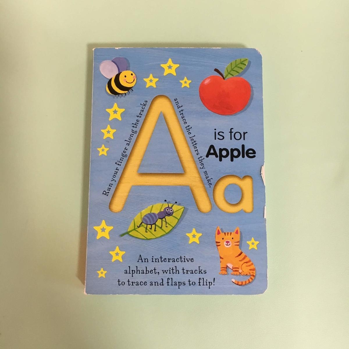 赤ちゃんから楽しめる英語絵本