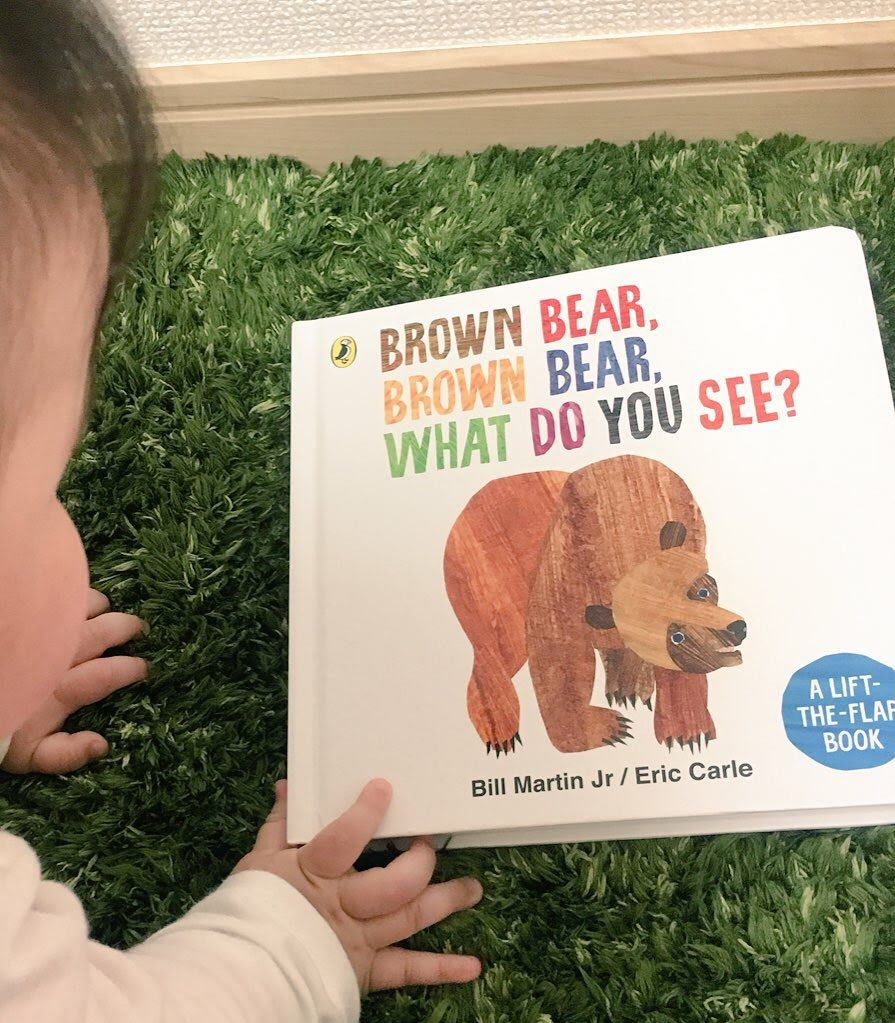 赤ちゃんが大好きな英語絵本