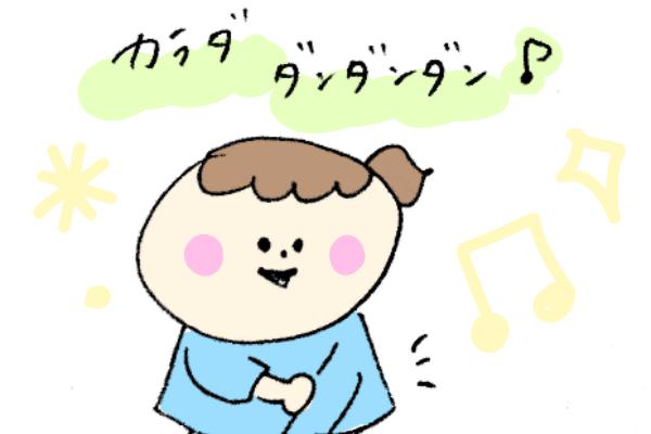 1歳9カ月カラダダンダンダン大好き♡