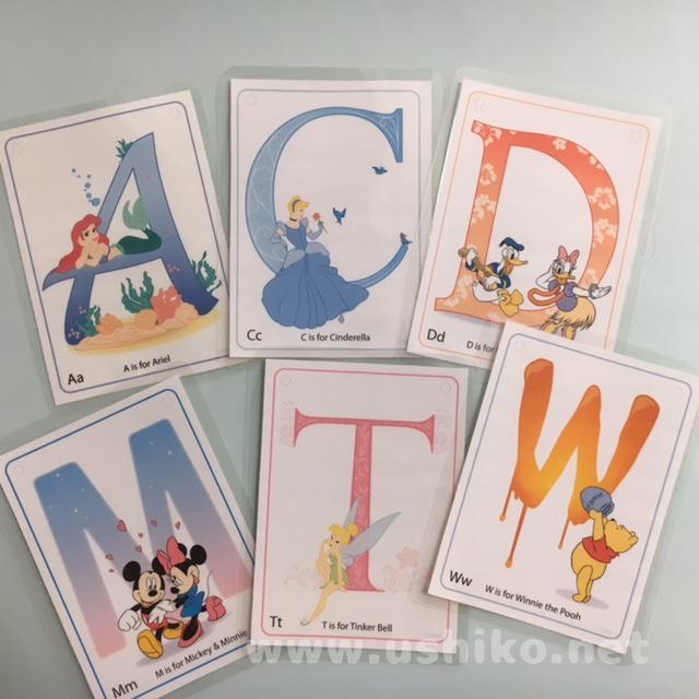ディズニー無料のアルファベットカード