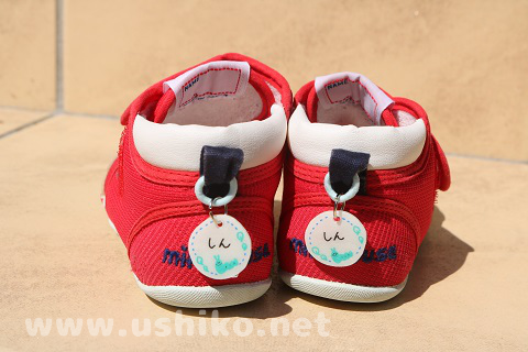 靴用のネームプレート(ネームタグ)入園・入学準備に♪