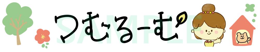 ブログ用オリジナルロゴ&アイコン制作♪