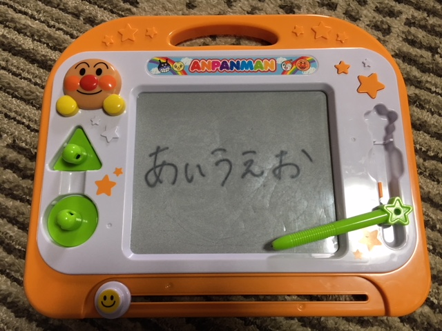 1歳から楽しめるアンパンマンのおもちゃ♪プレゼント人気おすすめ