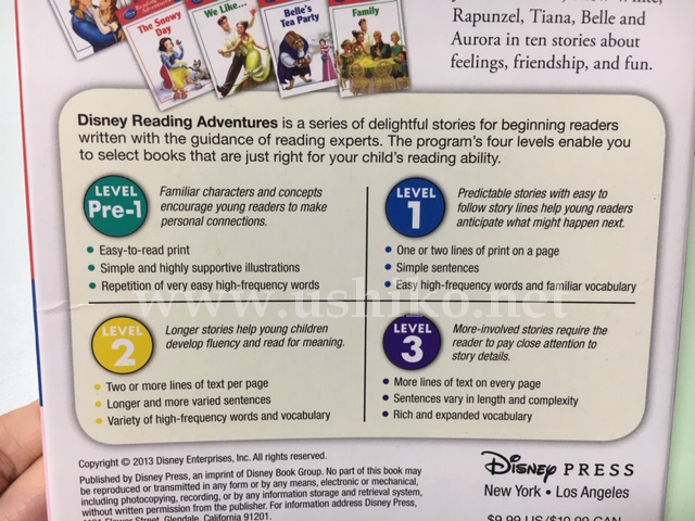 Disney Reading Adventuresの英語絵本のレベル