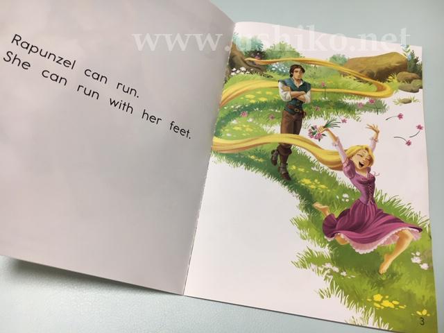 ラプンツェル好き2歳のお気に入り英語絵本♪英語育児