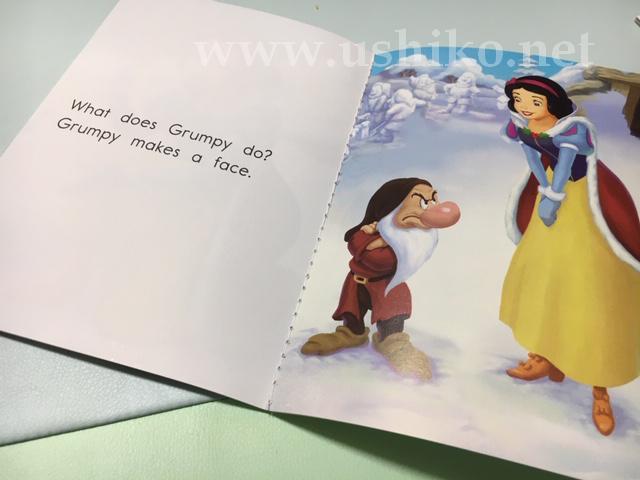 白雪姫の英語絵本♪高コスパなおうち英語