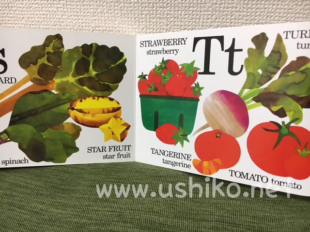 食べ物の英語絵本【おうち知育・おうち英語】