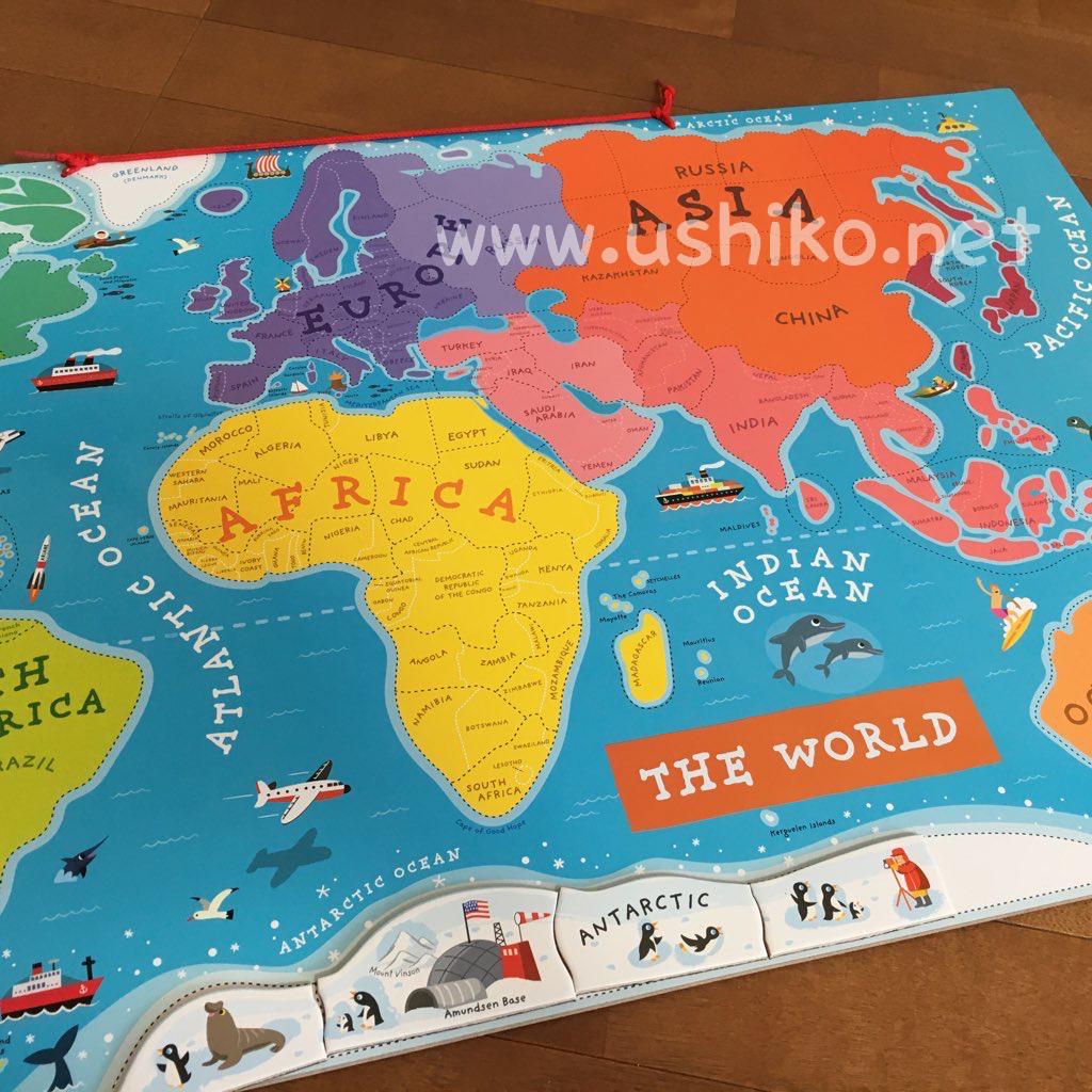 2歳がはまった世界地図パズル♪雨の日のおうち遊びに最適!