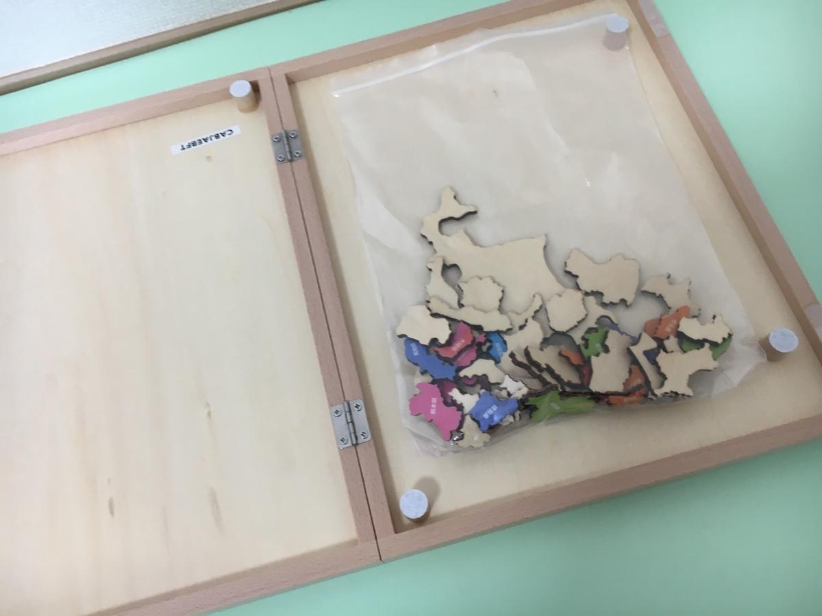おうち時間♪2歳児の知育に学研木製日本地図パズル!徹底レビュー